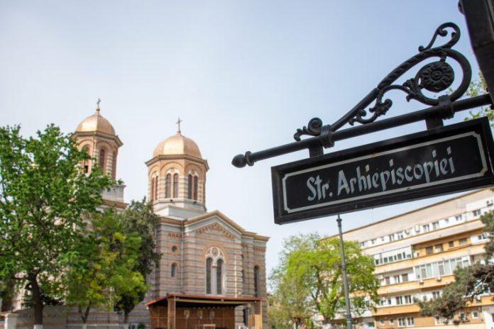 """Catedrala ortodoxă """"Sfinții Apostoli Petru și Pavel"""""""